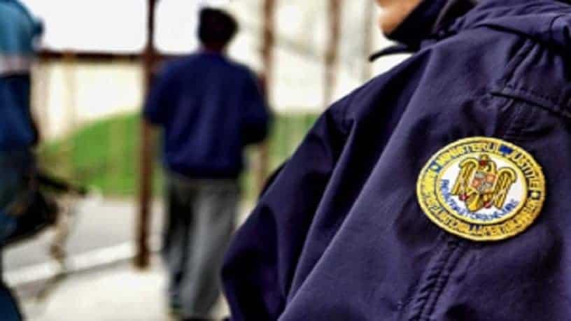 Statutul politistului de penitenciare discriminat